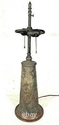 Antique Victorian Art Nouveau Stained Glass Lamp Base