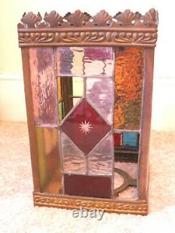 Antique Victorian Stained Glass Hall Lantern For Restoration