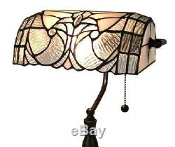 Banker's Desk Lamp Tiffany Style Stained Glass White Shade Office Table Light