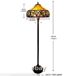 Tiffany Style Beige and Brown Sunrise Floor Lamp 16 Shade Handcrafted New