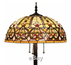 Tiffany Style Stained Glass Floor Lamp Grandeur with 20 Shade -FREE SHIP IN US